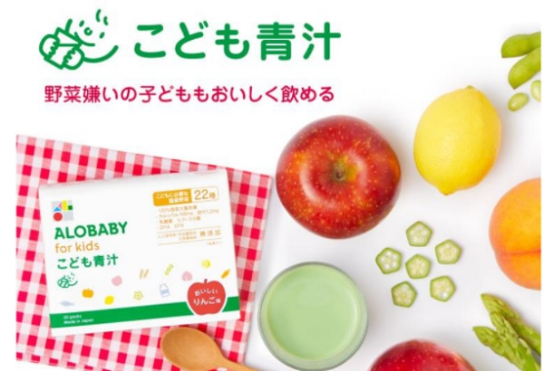 「ALOBABY for kids こども青汁」